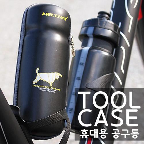 Mcn Tool case(자전거 공구통, 툴 박스)
