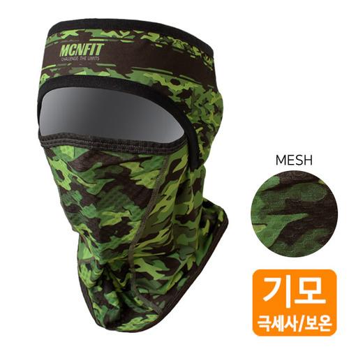 Mcn [MHB + SR-1 MASK CAMO GREEN]카모 그린 기모 헤어밴드+매쉬 마스크 세트
