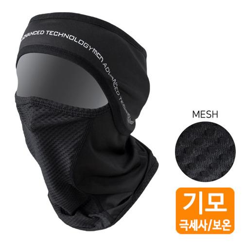 Mcn [MHB + SR-1 BLACK]심플 블랙 기모 헤어밴드+매쉬 마스크 세트