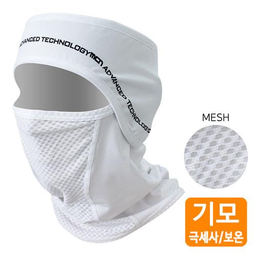 Mcn [MHB + SR-1 WHITE]심플 화이트 기모 헤어밴드+매쉬 마스크 세트