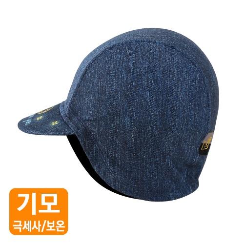 Mcn [WARM CAP-DENIM]방한 사이클링캡-데님