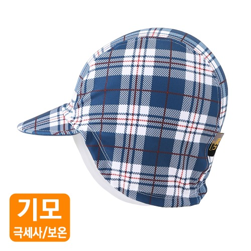 Mcn [WARM CAP-BLUE CHECK]방한 사이클링캡-블루체크