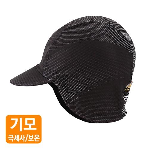 Mcn [WARM CAP-GRID]방한 사이클링캡-그리드