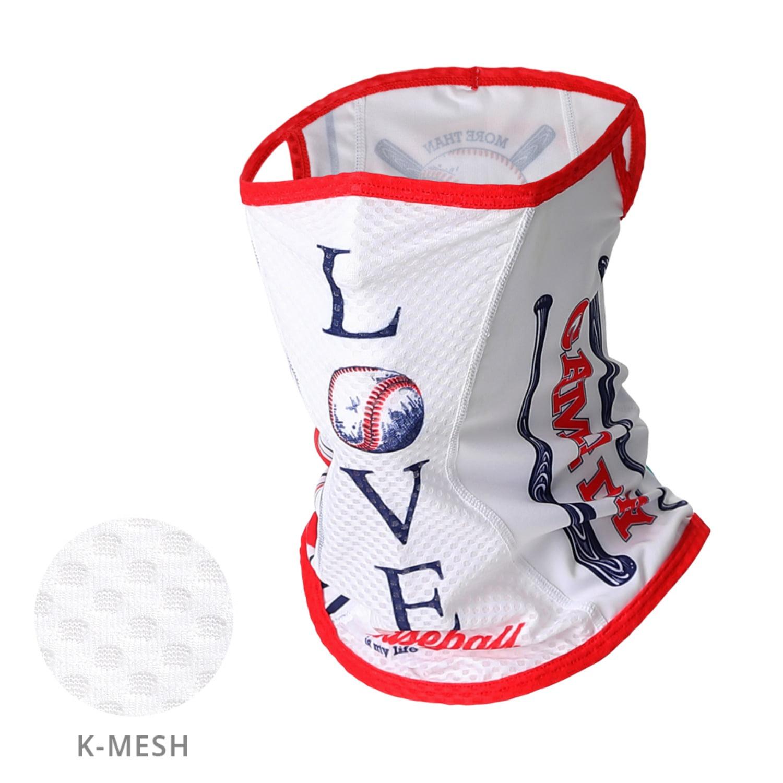 Mcn [MASK SR1-BASEBALL]베이스볼 K-매쉬 마스크
