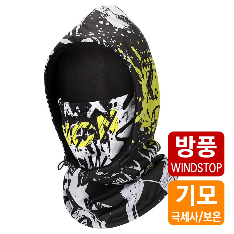 Mcn [MHD(Wproof)-SPEED]스피드 방풍+방수 넥워머 후드마스크