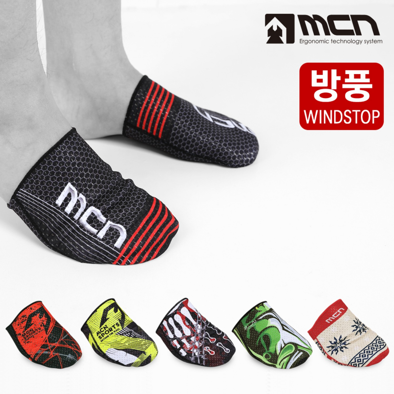 Mcn [MTC-Inner Toe Warmer]방풍 토워머 모음전