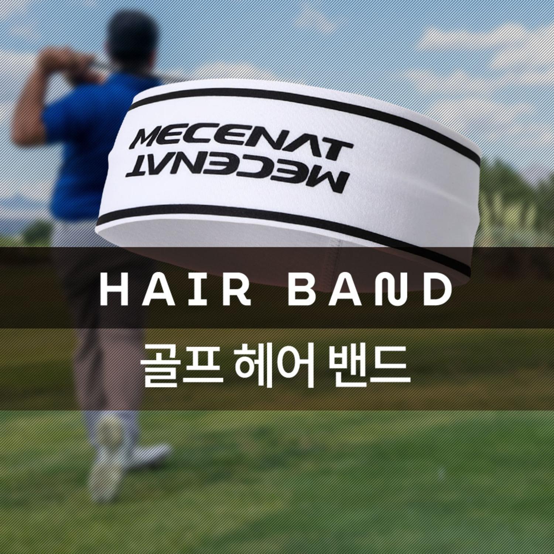 Mcn [MHBS-HAIRBAND] 헤어 밴드/헤드 밴드 모음