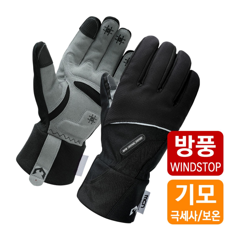 Mcn [MWGL-BLACK]방풍+기모 겨울장갑 블랙